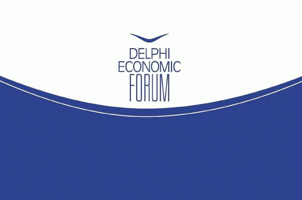 President speaks at opening of Delphi Economic Forum