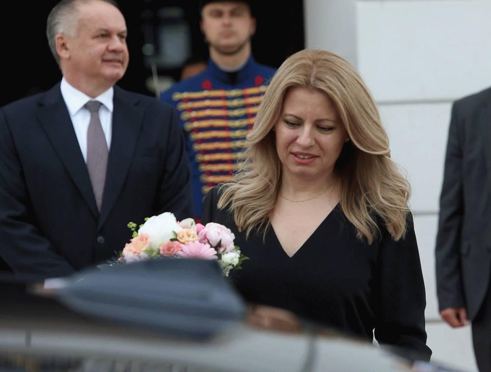 Program inaugurácie prezidentky SR Zuzany Čaputovej